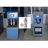 Buy cheap Food Stage SS304 Plastic Bottle Manufacturing Equipment Stable Performance product