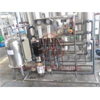 Buy cheap RO Water Purification Plant , Reverse Osmosis Water Purification System from wholesalers