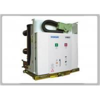 Buy cheap Rated Insulating Level12kv / 42 kv / 75kv VMD1 MV VCB / AC110 / 220 DC110 / 220 from wholesalers