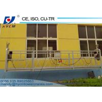 Buy cheap 6m Suspended Working Platform  630KG  Construction Rope Suspended Platform from wholesalers