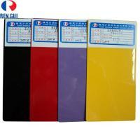 Buy cheap Epoxy Polyester Powder Coating product
