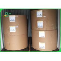 Buy cheap 50gsm Kraft Paper with 10gsm Food grade Polythene paper for food packing from wholesalers