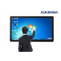 Buy cheap University 84 Inch Interactive Touch Screen Totem With Ultra High Resolution from wholesalers