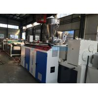 Walling / Roofing Panel Durable Double Screw Extruder For Corrugated Sheet Making Manufactures