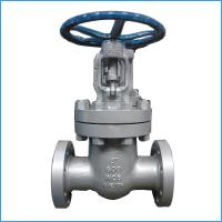 Buy cheap class600 wcb gate valve manufacturer from wholesalers