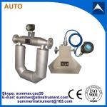 Buy cheap Hot Sale fuel tank truck flow meter, fuel flowmeter from wholesalers