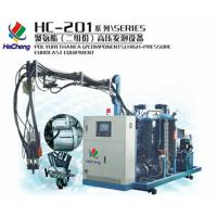Wholesale 2015 New Configuration High Pressure PU injection foaming machine from china suppliers