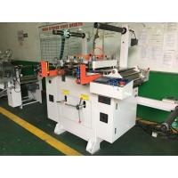Low Cost Automatic Die Cutting Machine With Hot Stamping Divce For Dust Material Manufactures