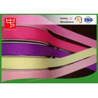 Buy cheap High Strength 20mm wide nylon webbing straps for garment clothes from wholesalers