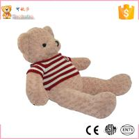 2016 Factory direct sell promotion plush bear toys special offer for doll machine Manufactures