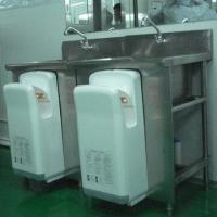 Buy cheap High-speed Hand Dryer with Low Energy Consumption and Infrared Sensor from wholesalers
