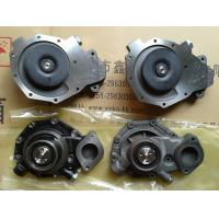 Wholesale USA  diesel engine parts, WATER PUMP ASSY,water pump for ,RE505980,SE501609 from china suppliers