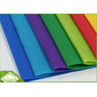 Buy cheap 10gsm - 300gsm Spunbonded Nonwoven Fabric 100% Virgin Polypropylene Eco Friendly from wholesalers