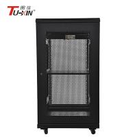 Buy cheap High Loading Capacity Mobile Server Rack 42U / 32u Self Temperature Regulated Fireproof from wholesalers