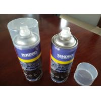 Buy cheap Multi Purpose Spray Grease Lubricant For Providing Lasting Lubrication And from wholesalers