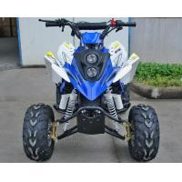 Buy cheap Automatic Clutch Youth Atv 4 Wheelers 45km/H Max Speed 70CC 90CC 110CC CDI Ignition from wholesalers