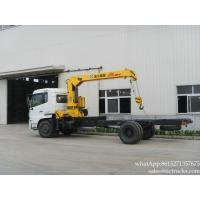 Buy cheap Dongfeng truck crane 5Tons Crane Truck 16T GW sale  low price  WhatsApp:8615271357675 from wholesalers