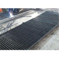Buy cheap galvanized bar grating/serrated bar grating/steel grates for driverways/diamond from wholesalers