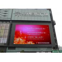 Buy cheap P5 SMD Outdoor Surface Mount Led Outdoor Advertising Screens Fix Installation product