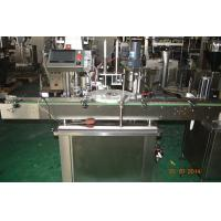 Buy cheap Automatic Bottle Filling Machine , Bottle Capping Machine With HMI Operation from wholesalers