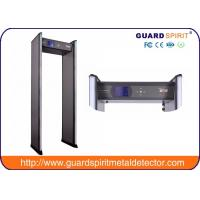 Wholesale Waterproof Archway Walkthrough Metal Detector gate XYT2101LCD , 255 Level Sensitive from china suppliers