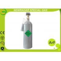 Buy cheap 1800-2000 Psi Argon Welding Gas Cylinder Cylinder Volume Custom For Excimer Lasers from wholesalers