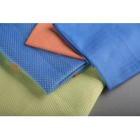 Buy cheap Microfiber Glass Cloth from wholesalers