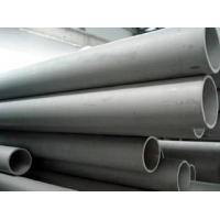 Buy cheap Nickel - Chromium - Iron based Inconel Tube Inconel600 TS 640MPA High Plasticity from wholesalers