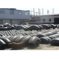 """Buy cheap But Weld fittings Con / Ecc Reducer ASTM A860 WPHY 70 / WPHY 65 / WPHY 60 1"""" To 48"""" SCH10 To SCH160 from wholesalers"""