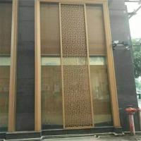Buy cheap custom design exterior panels for building architectural walls stainless steel material from wholesalers