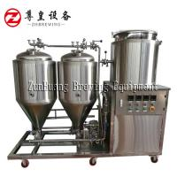 Buy cheap Mini Brewhouse Beer Production Line 300 Liters Beer Tanks PLC / DCS Control from wholesalers
