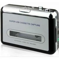 China Tape to PC USB audio cassette mp3 converter on sale