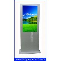 """Buy cheap 46"""" digital display with Android system,WI-FI/3G available,Android kiosk, Android display with low cost from wholesalers"""