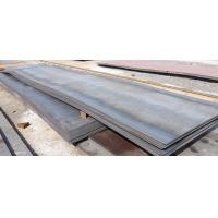 Buy cheap Structural steel plate thick 6mm 20mm 40mm100mm ASTM a572 grade65 steel plate from wholesalers