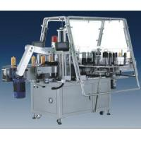 Buy cheap Automatic Double Side Labeling Machine (ATB-350DS) from wholesalers
