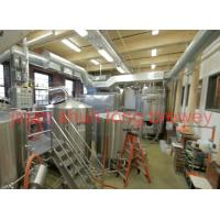 daily production 2000l beer brewery system with factory price for sale Manufactures