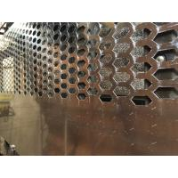 Buy cheap Customize 201 304 316L stainless steel perforated sheet CE,TUV certificate from wholesalers