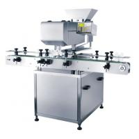 Buy cheap SS304 Material softgel/tablet counting and packing sealing labeling Machine 10 - 120b/M from wholesalers