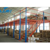 Buy cheap Multi - Category Mezzanine Storage Systems , Groceries Warehouse Mezzanine Floors from wholesalers