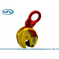 Buy cheap Spring Loaded Vertical Plate Lifting Clamps , Steel Plate Lifting Clamps OEM Cooperation from wholesalers