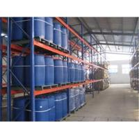 Buy cheap 80% Disinfectant Benzalkonium Chloride CAS No.:8001-54-5 from wholesalers