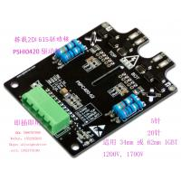 Buy cheap IGBT driver PSPC420-62(with PSHI0420,2DI615 igbt driver core), designed for 34mm,62mm,1200v,1700v  IGBTs,plug and play. from wholesalers