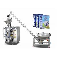 Buy cheap Full Automatic Coffee Powder Wrapping Machine 12 Months Warranty from wholesalers