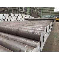 Buy cheap 316 SS round black bar AISI304 303 304H 17-4ph 17-7ph 15-5ph Stainless Steel Round Bar Rod from wholesalers