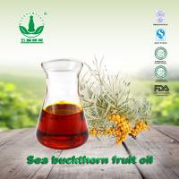 Buy cheap CO2 Supercritical Extraction Seabuckthorn Pulp Oil from wholesalers