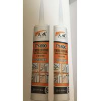 Wholesale Window And Glass Acetoxy Silicone Sealant Adhesion Fast Cure from china suppliers