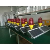 Buy cheap Solar Panel LED Obstruction Light Comprehensive Protection with Voltage Short from wholesalers