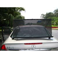Buy cheap Rear Remote Control Sunshade from wholesalers