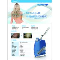 Buy cheap 1064nm / 532nm picosecond picosure laser tattoo removal machine laser tattoo removal machine price from wholesalers