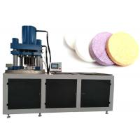 Buy cheap High Pressure Automatic Pharmaceutical Tablet Press Machine Motor Equipped from wholesalers